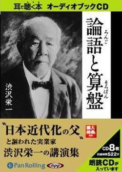 大橋俊夫の画像 p1_14