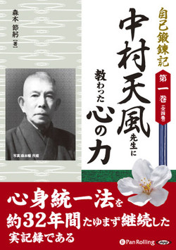 大橋俊夫の画像 p1_12