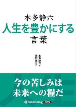 大橋俊夫の画像 p1_9