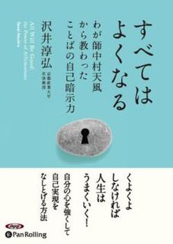 大橋俊夫の画像 p1_16