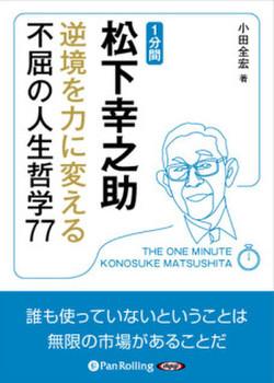 大橋俊夫の画像 p1_15