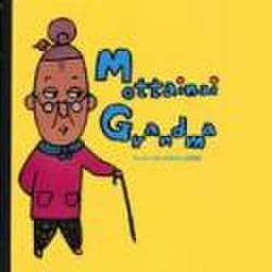 もったいないばあさん Mottainai Grandma日英2ヵ国語版