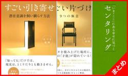 はづき虹映 オーディオブックパック