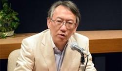 柯隆 爆買いと反日 ―中国人の不可解な行動原理の著者【講演CD:中国の「一帯一路」戦略と日本の対応】