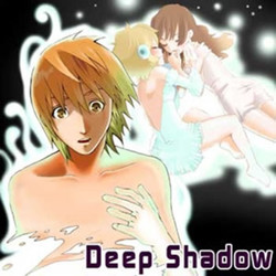 Deep Shadow