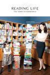 書店人に告ぐ3.0 出版界幕末論