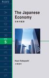 日本の経済(レベル5)